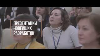Межрегиональный семинар-практикум в г. Уфе