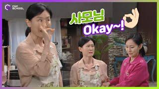 KBS2 '오! 삼광빌라!' 전은미 캐스…