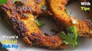 Fish Fry | Hyderabadi Nizam's Style Fish Fry | చేపల వేపుడు | నిజాముల స్టైల్ లో