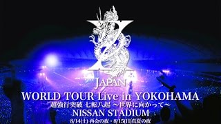 Live at Nissan Stadium, Yokohama, Japan YOSHIKI - Drums & Piano TOS...