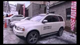 Volvo Extreme Test Sürüşü Günleri