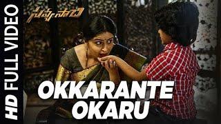 okkarante-okkaru-full-song---savyasachi-songs-naga-chaitanya-nidhi-agarwal