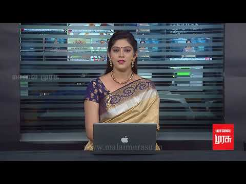 7 மணி செய்திகள் | 7'o clock news : 13/12/2017