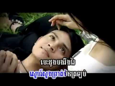 Khemarak Sereymun (B Track - Karaoke) Kmean Thlai Kmean Thnai Rous