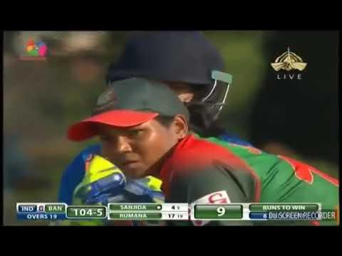 ban-vs-ind-bangladesh-win