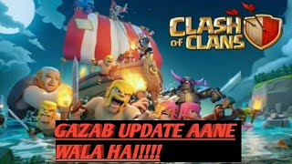 ||AMAZING UPDATE OF COC TH12||