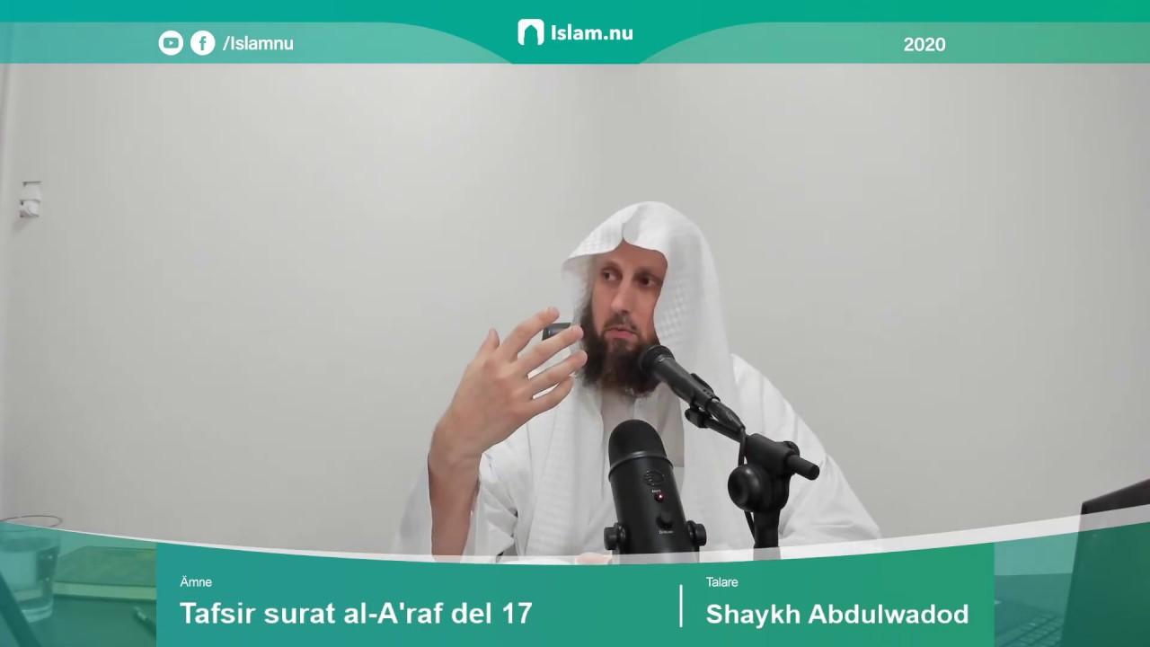 Tafsir surat al-A'raf del 17