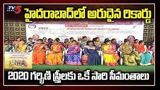 హైదరాబాద్ లో అరుదైన రికార్డు Amma Foundation Hyderabad | Telangana News
