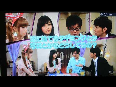石原さとみ(ishihara satomi)interviewed by kyari pamyupamyu