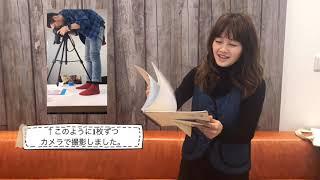 【NOKグッズ紹介】NOU6レコーディングイメージ画ポストカード9枚セット~ NOUV6 Tour 2019~
