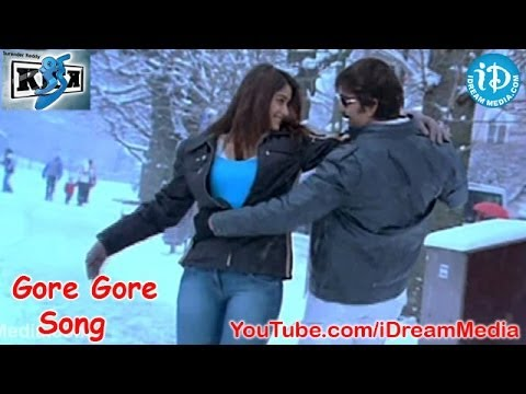 Kick Movie Songs - Gore Gore Song - Ravi Teja - Ileana - S S Thaman
