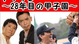 2015年1月17日に公開される重松清さん原作、中井貴一さん主演。波留さん...
