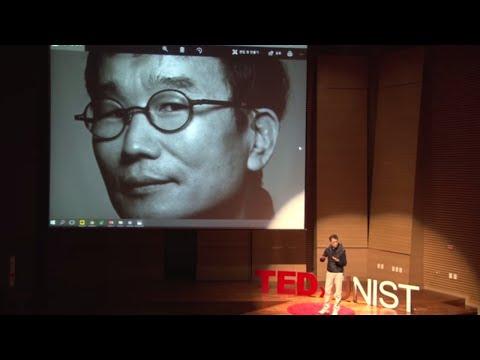 Capturing Time | Sanghoon Park | TEDxUNIST