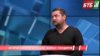 История Украины и России: возраст государств