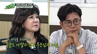 김성주 아나운서