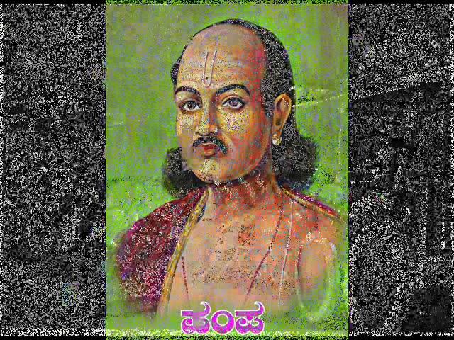Pampana Pempu- Radio feature series based on Pampa bharatha Epi-15 Shalyaavasaana by G.Shanthakumar