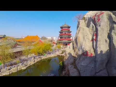 A day in Kaifeng