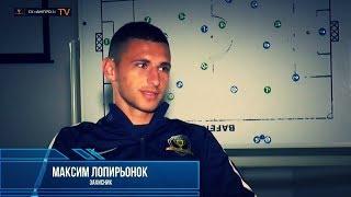 Максим ЛОПИРЬОНОК : У Дніпро повернеться великий футбол!