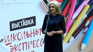 Елена Швец, директор департамента экономики администрации г. Нижневартовска.