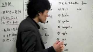 Download Video 中1英語:単語の覚え方【中学英語TV】 MP3 3GP MP4