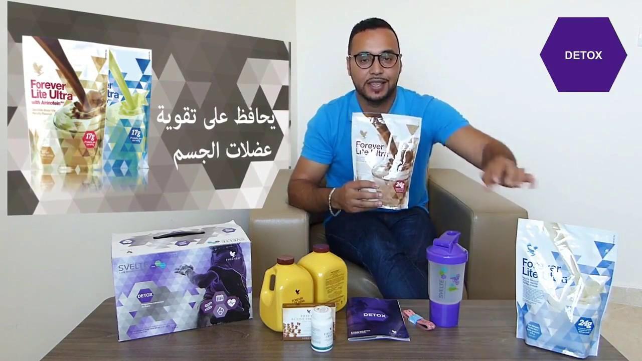 Augmentation Mammaire Par Injection De Graisse Prix Maroc Yahoo