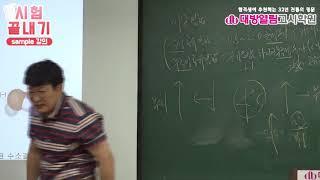 간호직공무원 합격5