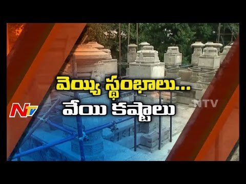 Why Officers Négligence on Thousand Pillar Temple? || Warangal || NTV