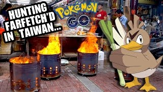 Special Taiwan Edition - Pokewalk taipei (Outdoors Lets-Play)