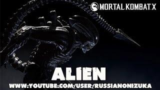Mortal Kombat X Tower - ALIEN  (RUS)