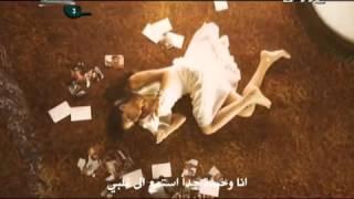 I'm so lonely broken angle arabic subtitle مترجمة