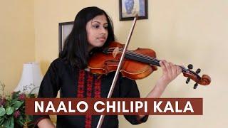 Naalo Chilipi Kala - Lover | Violin Cover | Sarayu Music