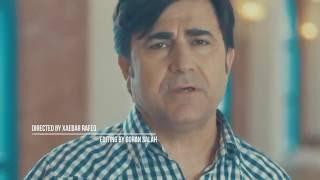 sarko sardar salar mahmud bo mn nabe new clip 2016 hd