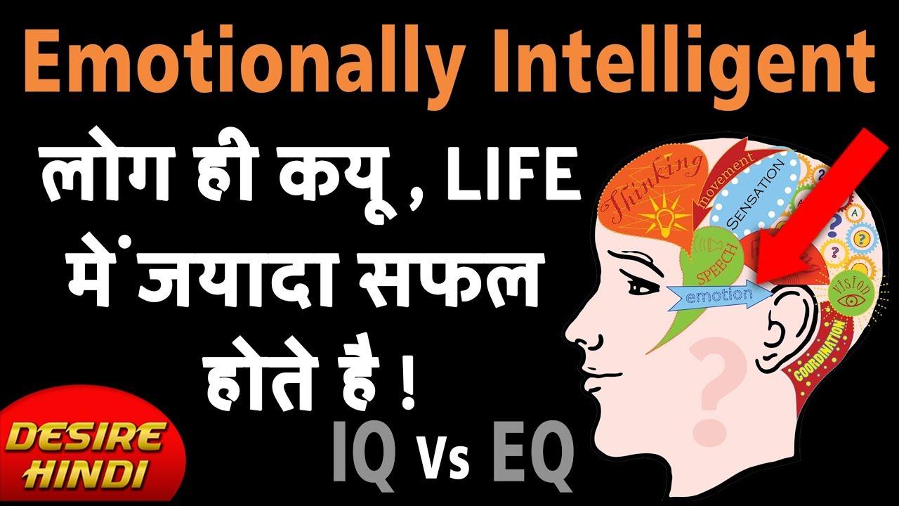Goleman emotional pdf daniel free intelligence