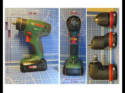 BOSCH DIY: AdvancedImpact 18 QuickSnap, Ч – I: общий ОБЗОР