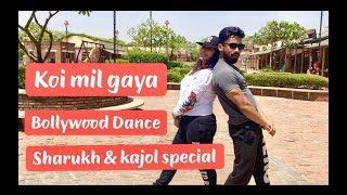 Koi Mil Gaya - Kuch Kuch Hota Hai |Shahrukh | Kajol | Rani | Dance choreography by Kimesh and Jyoti