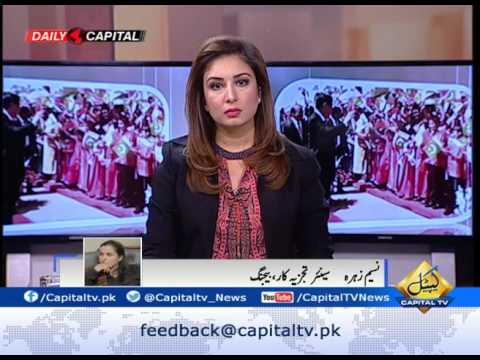 Special Transmission CPEC 1700 14-05-17