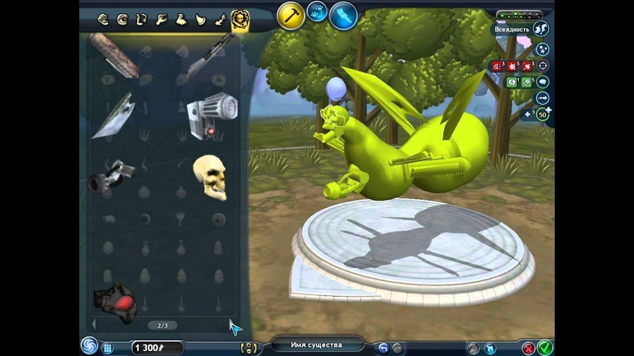 скачать игру Spore Galactic Adventures на русском через торрент - фото 9