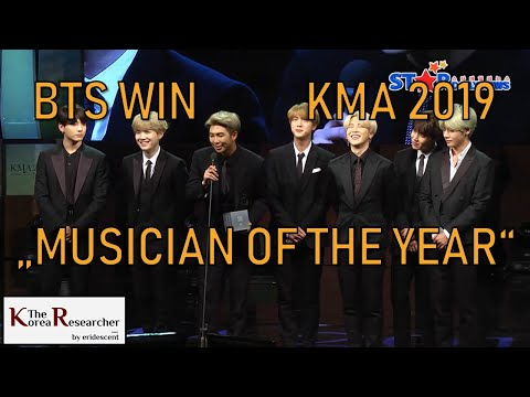 [2019 KMA] BTS Win: Musician of the Year - ENG/GER SUB