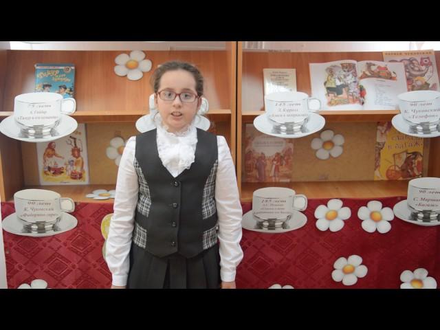 Изображение предпросмотра прочтения – АнастасияИвченко читает произведение «Мартышка и очки» И.А.Крылова
