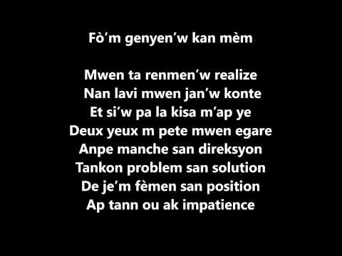 Je m'en fou Lyrics Paroles