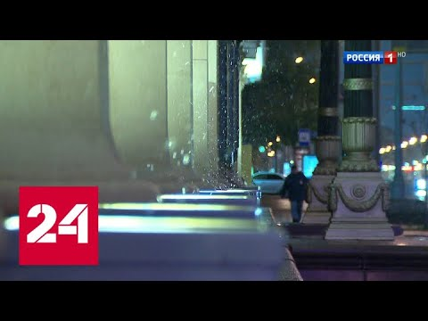 Австрия, Италия и Дальний Восток скрыты под снегом, холод идет к Москве - Россия 24