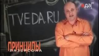 Котлеты из щуки рецепт от шеф повара / Илья Лазерсон / русская кухня