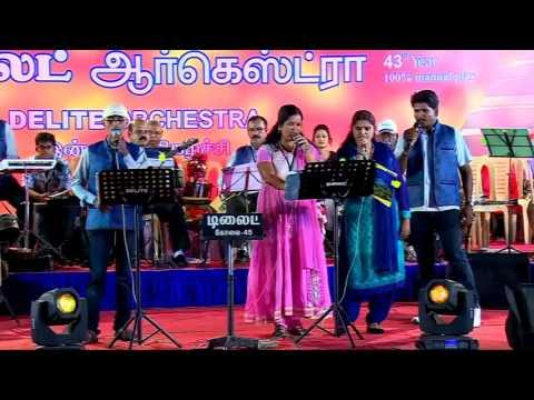 Delite Orchestra, Devotional Music In Coimbatore,Classical Music In  Coimbatore,