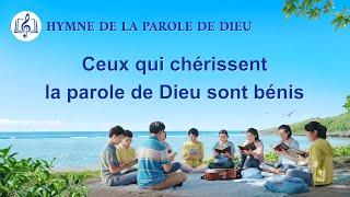 Musique chrétienne « Ceux qui chérissent la parole de Dieu sont bénis »