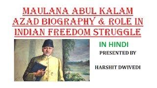 Maulana Abul Kalam Azad Biography & Role in Indian Freedom Struggle (In Hindi)