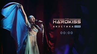 Смотреть клип The Hardkiss - 00:00
