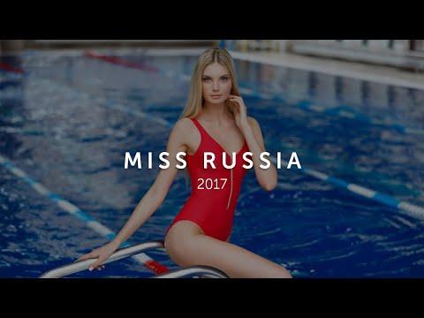 Мисс Россия 2017: фотосессия в купальниках Marc & André