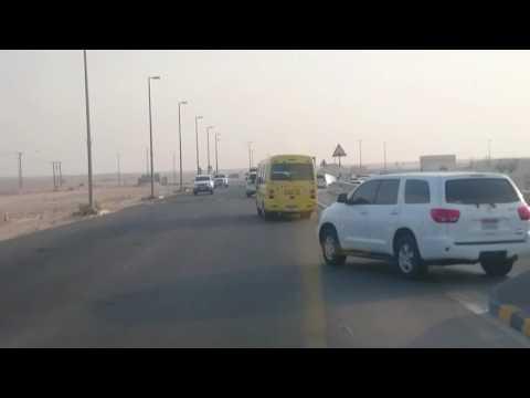 Madinat Zayed, Western Region, Abu Dhabi