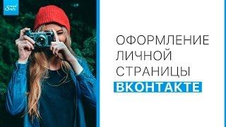 видео Почему всем стоит завести себе страничку на Фейсбуке, помимо ВКонтакте?