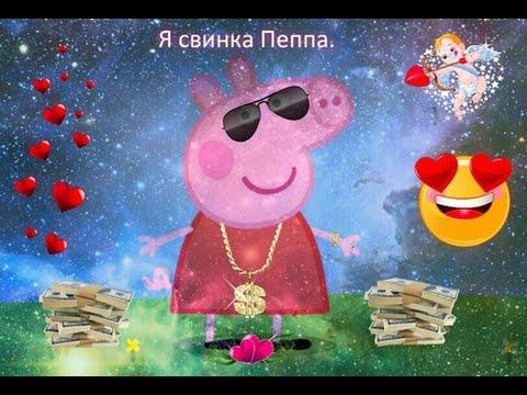 ФРЕДДИ ВОЗВРАЩАЕТСЯ Свинка Пеппа и 5 НОЧЕЙ С ФРЕДДИ